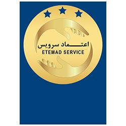 گارانتی اعتماد سرویس